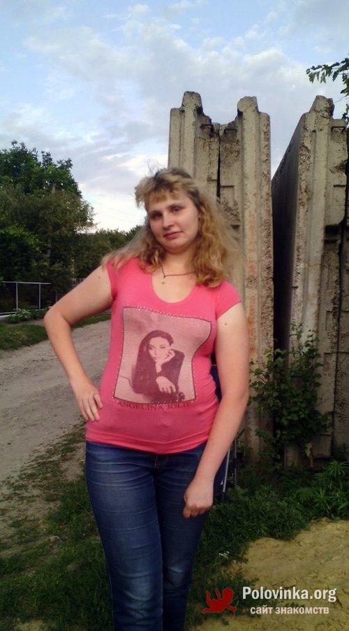 Женщиной знакомства на украине с